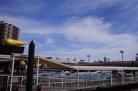 水上バス『ヒミコ』から眺めたTOKYO - さんじゃらっと☆blog2