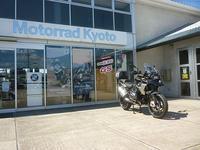 駅 「ステーションラリー」レポート/極楽橋駅 - motorrad kyoto staff blog