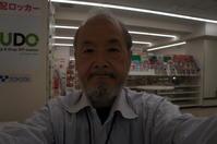 こんどの6月14日と15日に「西麻布さま」に「宿泊取材」でございます。 - 秋葉原・銀座 PHOTO by ari_back
