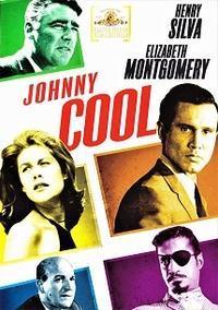 「ひとりぼっちのギャング」Johnny Cool  (1963) - なかざわひでゆき の毎日が映画三昧