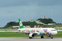OKA - 58 - fun time (飛行機と空)