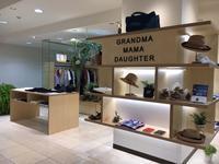 OPENのお知らせ - GRANDMA MAMA DAUGHTER OFFICIAL BLOG