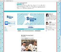 【出演レポート】ブルボン presents Shining Star #Tokyofm #サンバ #打楽器 #ブラジル #ケイタブラジル #Natsubiraki #三浦大知 ▼ - excite公式 KTa☆brasil (ケイタブラジル) blog ▲TOPへ▲