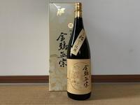 (京都)金鵄正宗 純米吟醸酒 / Kinshimasamune Jummai-Ginjo - Macと日本酒とGISのブログ