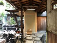 奈良町町家改修工事    進捗状況 - 国産材・県産材でつくる木の住まいの設計 FRONTdesign  設計blog