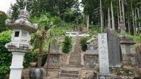 王子八幡神社@福島県石川町 - 963-7837