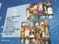 レスリーの移動展示車展示篇pert2 - 香港貧乏旅日記 時々レスリー・チャン