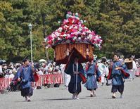 葵祭(6)本列・風流傘(ふうりゅうがさ) - たんぶーらんの戯言