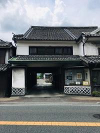 久留米で週末古い街並みが美しい吉井町の書店と雑貨のお店「MINOU」「reed」☆吉井町 - くちびるにトウガラシ