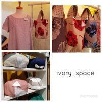 ivory  space - 筑紫野日和。