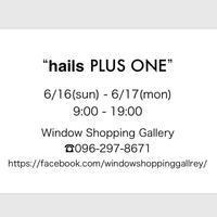イベント参加のお知らせ - hails blog