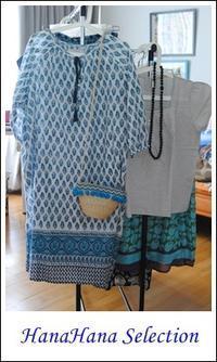 インド綿のチュニックとスカート - HanaHana Selection