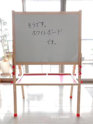 娘(小3)誕生日プレゼントはこれにしました(´∀`) - uri's room* 心地よくて美味しい暮らし