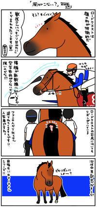 宝塚記念特設サイト - おがわじゅりの馬房