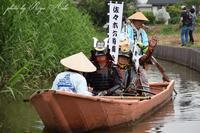 船で移動 - Ryu Aida's Photo