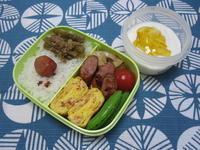 6月11日のお弁当 - 適当な暮らし