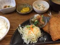 11日 アジフライ定食@私の食卓 - 香港と黒猫とイズタマアル2