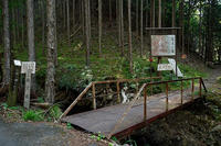 滝巡り@細野滝又の滝 - デジタルな鍛冶屋の写真歩記