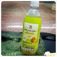 *キウイサイダー* - *つばめ食堂 2nd*