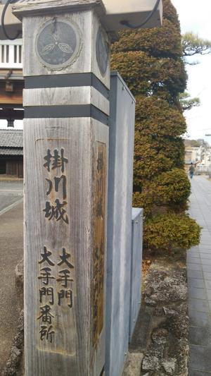 掛川城の巻き(^^) - 昇仙峡ロープウェイ「スタッフ」ブログ