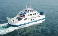 電池駆動フェリー「e-Oshima」竣工 - 船が好きなんです.com
