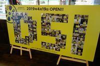 道の駅あびらD51ステーション - 夢風 御朱印日記