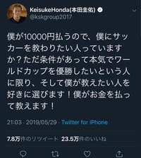 wow! - kief  代官山