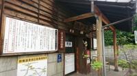 6/3(月)別府 海地獄→オーシャンアロー→雲仙 - 今日のごはんと飲み物日記