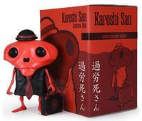 Karoshi San Model Employee Edition by Andrew Bell - 下呂温泉 留之助商店 入荷新着情報
