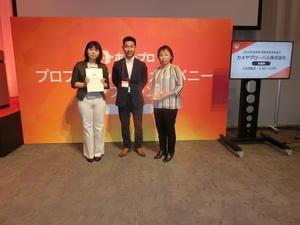 ホームプロ顧客満足優良企業として表彰して頂きました! - カメヤグローバル株式会社