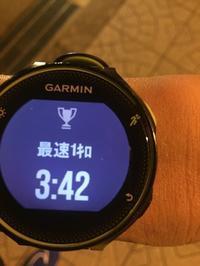 1kインターバル走 - My ブログ