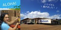 ハワイからマカダミアナッツオイルが届きました! - tecoloてころのブログ