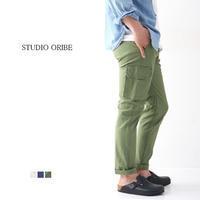 STUDIO ORIBE [スタジオオリベ] FRENCH CARGO PANTS [カーゴパンツ] [FC02] MEN'S/LADY'S - refalt blog