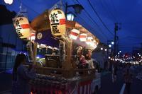 鹿島神社祭礼祭りは夜ひらく - 素顔のままで