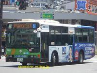 東京都交通局C-W468【ジェイワン】 - 注文の多い、撮影者のBLOG