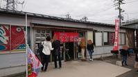 境港のさかな塾(鳥取県) - j-pandaの日記