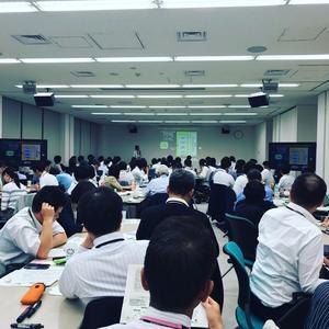 小規模多機能自治の集い2019に行ってきました - 関ジャーナル-岐阜県関市のディープな情報とまちづくりのこと-