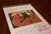 *那覇*「食飲工房こばやし」沖縄旅行 - 9 - - うろ子とカメラ。