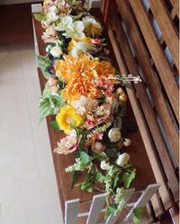移転オープンのお祝品に - 森の工房 Flower Work ナチュラルスローな空間