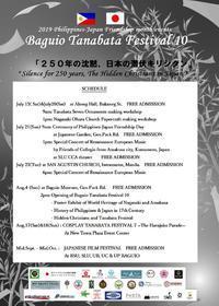 PHILIPPINES-JAPAN FRIENDSHIP month events 2019 BAGUIO TANABATA FESTIVAL 10  日比友好月間イベントバギオ市 - バギオの北ルソン日本人会 JANL