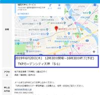 梅雨眠い眠い症候群 - 木村佳子のブログ ワンダフル ツモロー 「ワンツモ」