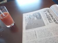 【年金】 - お散歩アルバム・・冬の訪れ