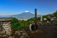 今日の金時山からの富士山 - 風とこだま