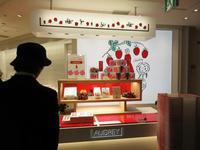 【東京駅情報】グランスタに出来たAUDREY(オードリー)を見て来た - 池袋うまうま日記。