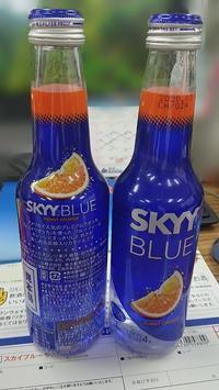 アサヒビールの新製品「SKYBLUE サニーオレンジ」🍊 - 節酒日記