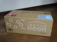 イセタン ドアお試しを取ってみた - marikomama 気まぐれ日記