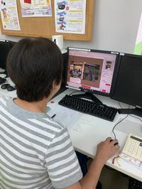 フォトアルバムを作っています! - 入会キャンペーン実施中!!みんなのパソコン&カルチャー教室 北野田校のブログ
