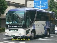 平成観光(平成エンタープライズグループ)1369 - 注文の多い、撮影者のBLOG