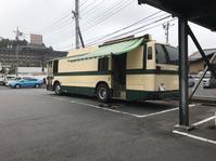 ドキドキの健康診断!! - 川豊本店ブログ