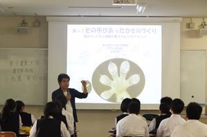 埼玉県立伊奈学園総合高校へ出張講義に行きました! - 生物機能開発学研究室のお便り♪